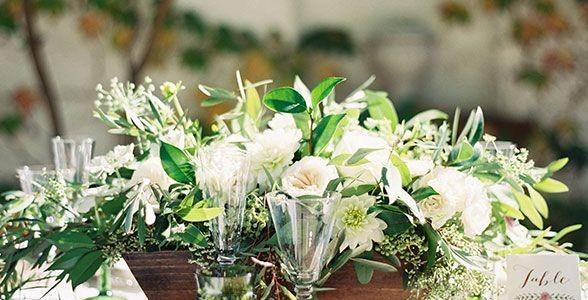 Casamento na Estação das Flores