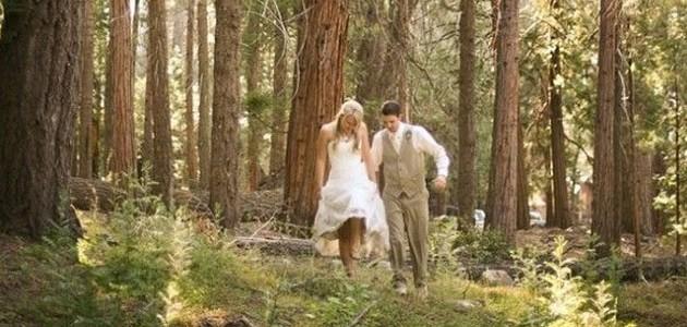 Casamento Rústico em Alta